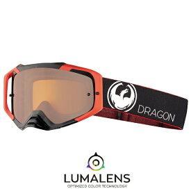 2018 Dragon (ドラゴン) MXV MAX ゴーグル ミラーレンズ J Anderson (Jアンダーソン) LUMAレンズ (ルーマレンズ ルマレンズ) Silver Ion (クリアレンズ付属) MX-17012