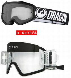 2018 Dragon (ドラゴン) MXV RRS (ロールオフ) ゴーグル COAL (コール) クリアレンズ 358746024002