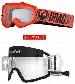 2018 Dragon (ドラゴン) MXV RRS (ロールオフ) ゴーグル ブルー クリアレンズ 358746024602