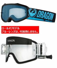 2018 Dragon (ドラゴン) MXV RRS (ロールオフ) ゴーグル Break Red (ブレイクレッド ブレークレッド) クリアレンズ 358746024402
