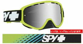 2019 SPY (スパイ) Woot Race (ウートレース) MXゴーグル SLICE GREEN (スライスグリーン) シルバー SPECTRA スモークレンズ (シングルクリアレンズ付属) (日本代理店正規品)