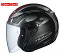 OGK KABUTO (オージーケーカブト) Avand-2 (アヴァンド2 アバンド2) Chitta (Citta チッタ) ヘルメット