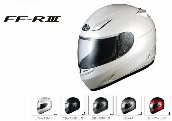 OGK KABUTO (オージーケーカブト) FF-R3 ヘルメット (欠品あり 次回入荷予定未定)