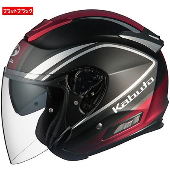 OGK KABUTO (オージーケーカブト) Asagi (アサギ) CLEGANT (クレガント) ヘルメット (インナーサンシェード装備) (欠品あり 次回入荷予定未定)