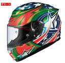 (ヘルメット バイク) OGK KABUTO (オージーケーカブト) RT-33 (RT33) ACTIVE STAR (アクティブスター) グリーン M
