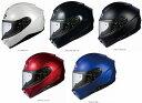(ヘルメット バイク) OGK KABUTO (オージーケーカブト) AEROBLADE-5 (AEROBLADE5 エアロブレード5) ヘルメット (欠品あり 次回…