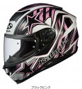 OGK KABUTO (オージーケーカブト) AEROBLADE-5 (AEROBLADE5 エアロブレード5) VISION (ビジョン) ヘルメット