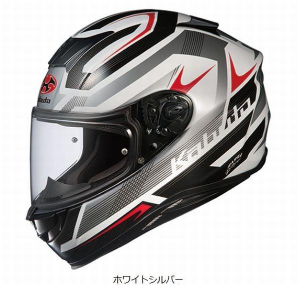 OGK KABUTO (オージーケーカブト) AEROBLADE-5 (AEROBLADE5 エアロブレード5) RUSH (ラッシュ) ヘルメット