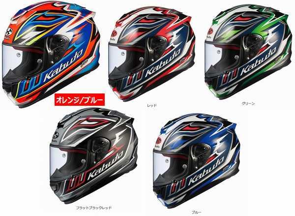 OGK KABUTO (オージーケーカブト) RT-33 (RT33) SIGNAL (シグナル) ヘルメット (ピンロックシート付属) (MFJ公認) (予約商品 2018年9月下旬以降発売予定)