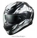 (ヘルメット バイク) OGK KABUTO (オージーケーカブト) Kamui-3 (Kamui3 Kamui 3 カムイ-3 カムイ3) ヘルメット STARS (スター…