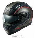 (ヘルメット バイク) OGK KABUTO (オージーケーカブト) KAMUI 3 (KAMUI3 カムイ3 カムイ 3) KNACK (ナック) フラットブラック…