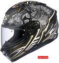 (ヘルメット バイク) OGK KABUTO (オージーケーカブト) AEROBLADE-5 (AEROBLADE5 エアロブレード5) SAMURAI (サムライ) ヘルメ…