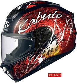 (ヘルメット バイク) OGK KABUTO (オージーケーカブト) AEROBLADE-5 (AEROBLADE5 エアロブレード5) DRAGON (ドラゴン) ヘルメット (予約商品 次回入荷予定未定2019年12月以降)