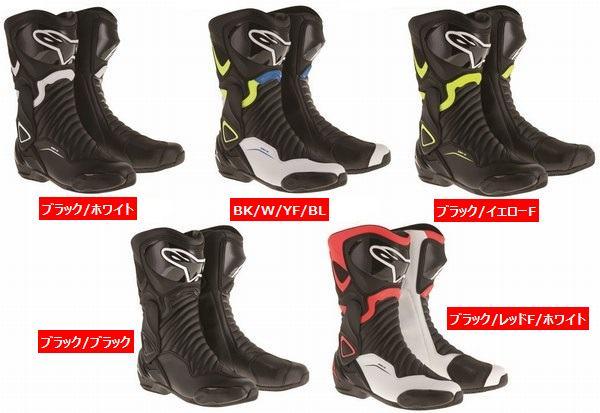 2018 SS (スプリング サマー) Alpinestars (アルパインスターズ) (オンロード) S-MX6 (SMX6 S-MX 6) ブーツ (欠品あり 次回入荷予定未定)