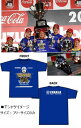 YAMAHA (ヤマハ) (純正) 2017鈴鹿8耐 Victory Tシャツ Q5D-YSK-409-000 (期間限定販売商品) (返品 交換 キャンセル不...