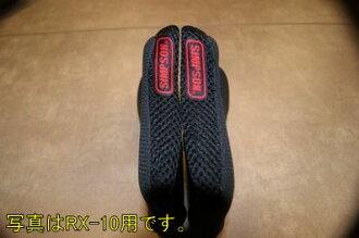 供Simpson(辛普森)M30使用的奇克垫衬(也装设在RX-1,M-10可)