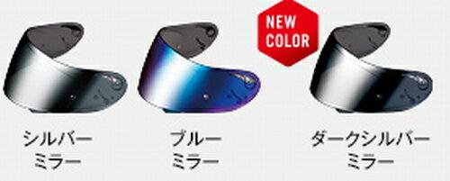 (ヘルメット バイク) OGK KABUTO (オージーケーカブト) Kamui2 (カムイ2) CF-1W ミラーシールド (シルバー ブルー ダークシルバーミラー) (欠品あり 次回入荷予定2018年5月中旬以降)