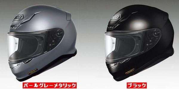 Shoei (ショウエイ) Z-7 (Z7) ヘルメット (ピンロックシート付属) (欠品あり 次回入荷予定未定)