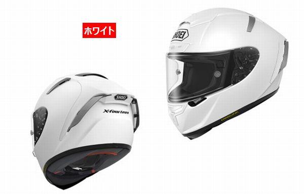 (ヘルメット バイク) Shoei (ショウエイ) X-Fourteen (X-14 X14 Xフォーティーン) ヘルメット (ピンロックシート付属)