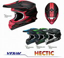 Shoei (ショウエイ) VFX-W HECTIC (ヘクティック) ヘルメット マットカラー (限定) (返品 交換 キャンセル不可商品)