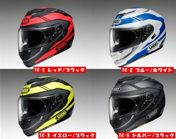 (ヘルメット バイク) Shoei (ショウエイ) GT-Air (GTエアー) SWAYER (スウェイヤー スエイヤー) ヘルメット (ピンロックシート付属) (QSV-1 サンバイザー搭載) (欠品あり 次回入荷予定2019年2月以降)
