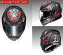 (ヘルメット バイク) Shoei (ショウエイ) Z-7 (Z7) Trooper (トゥルーパー トルーパー) ヘルメット (ピンロックシート付属)