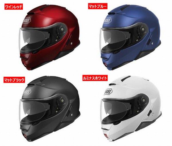 (ヘルメット バイク) Shoei (ショウエイ) Neotec2 (ネオテック2) ヘルメット (QSV-1 サンバイザー搭載) (ピンロックシート付属) (欠品あり 次回入荷予定未定)