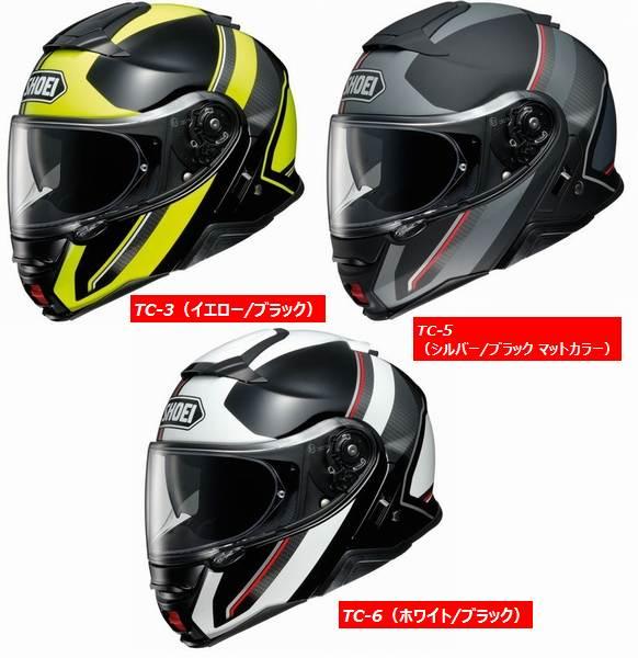 Shoei (ショウエイ) Neotec2 (ネオテック2) EXCURSION (エクスカーション) ヘルメット (QSV-1 サンバイザー搭載) (ピンロックシート付属) (予約商品 2018年9月下旬以降発売予定)