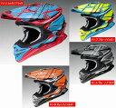 (ヘルメット バイク) Shoei (ショウエイ) VFX-WR GLAIVE (グレイヴ グレイブ グレーブ) ヘルメット