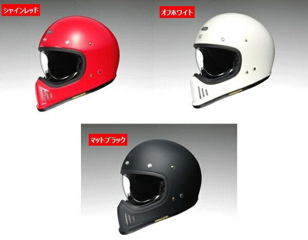 (ヘルメット バイク) Shoei (ショウエイ) EX-ZERO (エックスゼロ) ヘルメット (予約商品 次回入荷予定未定)