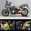 SANSEI RACING (サンセイレーシング) ZNIC マルチステップ (バックステップ) ホンダ CB1300SF/SB/ABS 03-18 ケミカルゴールド 0-6-…