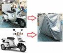 アラデン ホンダ ジャイロX ヤマハ ギア 専用バイクカバー 非防炎タイプ 250デニール 強風対策 防犯対策バックル付 …