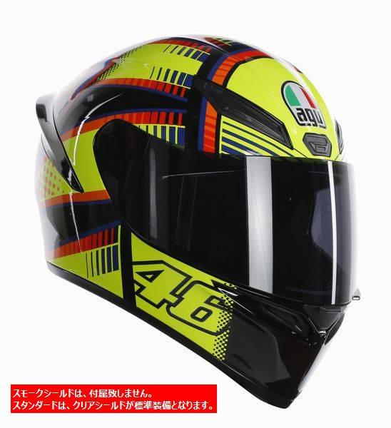 AGV K1 (K-1) ヘルメット SOLELUNA 2015 (ソレルナ2015) SG規格 (返品 交換不可商品) (日本代理店正規品) (欠品あり 次回入荷予定未定)