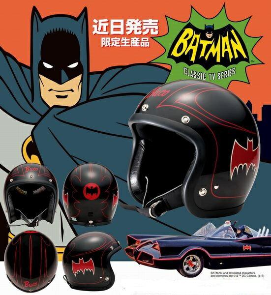 BUCO Extra Buco (エクストラブコ) BATMAN (バットマン) Lサイズ XLサイズ (限定) (返品 交換不可商品)