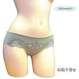 日本製 ZERMATT (ツェルマット)No.2420 Mサイズ【ブラジリアン】敏感肌用ブルータグレディース 下着 インナー ショーツ Tバック ヒップハングタイプ縦横2way よく伸びる 履きやすい 動きやすい 締め付けない ずり上がらない 食い込まない
