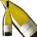 ジェラール ベルトラン シガリュス ブラン2016年 正規品 辛口 白ワイン 750ml【ジェラール・ベルトラン】シガリュス…