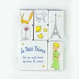 【 メール便 送料無料 】 星の王子さま マグネット ケース 入り ホワイトA 白 フランス社製 星の王子様グッズ 磁石