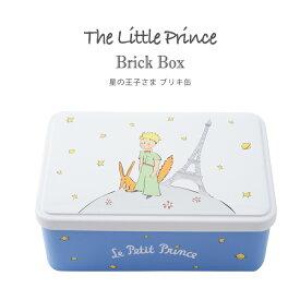 昔ながらの缶かんボックス / 星の王子さま ブリキ缶 ボックス 小物入れ スクエア フランス メーカー 星の王子様グッズ フランス