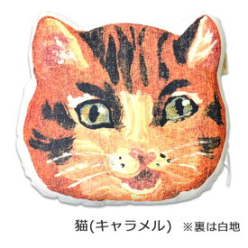 【 全国 送料無料 】 ナタリー・レテ 動物 クッション フランス 猫(キャラメル)
