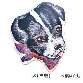 【 全国 送料無料 】 ナタリー・レテ 動物 クッション フランス / 犬(白黒)