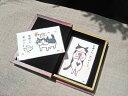メール便可! 当店人気商品! にゃんこ 和紙絵はがき「母の日!お母さんありがとう!」/にゃんこ&小鳥(横86)、にゃんこ(縦87)