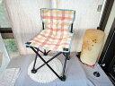 送料無料!2000円ポッキリ!ピクニックに!折り畳みチェアー/Aオレンジ×レッドチェック、Bパッチワークカラフル