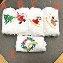 ワンポイント刺繍 クリスマス レースハンカチ/Aツリー、Bサンタベア、Cソックス、Dトナカイ、Eリース