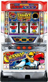 クランキーコレクション|コイン不要機つき中古スロット実機|パチスロ 実機【中古】