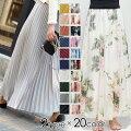 【40代女性】お花見やバーベキューに!大人も楽しめるカジュアルミックスなスカートを教えて!【予算8000円】
