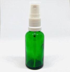 【スプレー容器瓶】30ml 緑 グリーン 白ノズル ポーチサイズ アロマ ガラス製 遮光 軽量 お掃除 除菌 消臭 詰め換え 詰替 (ホワイト)