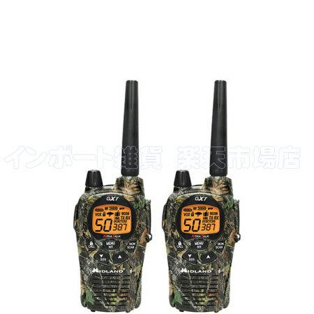 MIDLAND ミッドランド GXT1050VP4 2台 トランシーバー 無線機