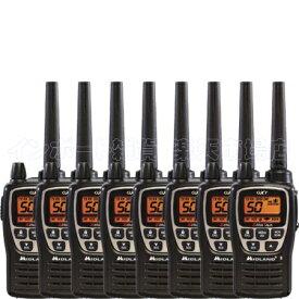 MIDLAND ミッドランド GXT2000VP4 8台 トランシーバー 無線機