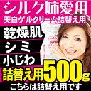 Glre500-760c