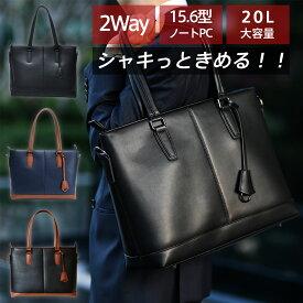 【送料無料 3色】SLOTAM ビジネスバッグ メンズ ビジネストートバッグ トートバッグ 2way 大容量 自立